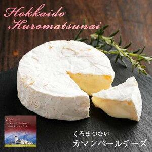 トワ・ヴェール 黒松内 カマンベールチーズ 北海道 おつまみ ワイン 詰め合わせ ギフト 贈り物 プレゼント 乳製品
