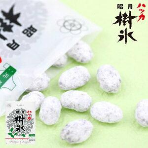 ハッカ樹氷 化粧箱 2袋入 ギフト プレゼント 北海道 お土産 甘納豆 ハッカ