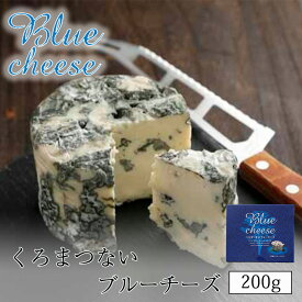 トワ・ヴェール 黒松内 ブルーチーズ 北海道 おつまみ ワイン 詰め合わせ ギフト 贈り物 プレゼント 乳製品