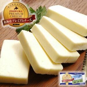 倉島乳業 北海道プレミアムチーズ 180g 北海道 おつまみ お酒 お土産 プレゼント ギフト