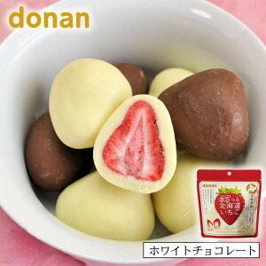donan まるっと北海道いちご ホワイトチョコレート 北海道 いちご お菓子 お土産 手土産 プレゼント