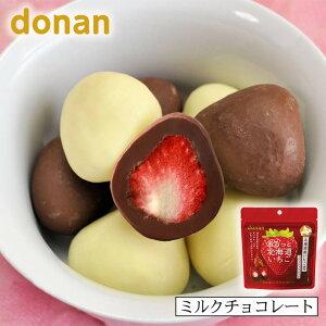 donan まるっと北海道いちごミルクチョコレート 北海道 いちご ミルクチョコレート お土産 手土産 プレゼント お菓子
