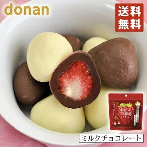 donan まるっと北海道いちごミルクチョコレート×10個セット 北海道 いちご ミルクチョコレート お土産 手土産 プレゼント お菓子
