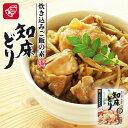 ベル食品 北海道産素材 炊き込みご飯の素 知床どり北海道産 知床 炊き込みご飯 鶏肉 まぜご飯 お土産 手土産 プレゼント