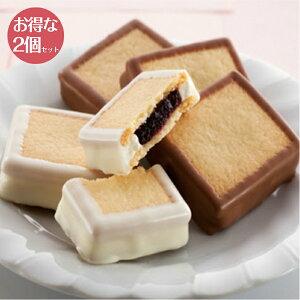 ハスカップジュエリーMIX 6個入×2箱セット もりもと 北海道 お菓子 スイーツ 人気 ミックスジャム バタークリーム チョコレート クッキー