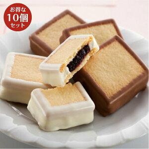 ハスカップジュエリーMIX 6個入×10箱セット もりもと 北海道 お菓子 スイーツ 人気 ミックスジャム バタークリーム チョコレート クッキー