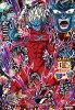 ドラゴンボールヒーローズGDM3弾SEC(シークレットアルティメットレア)ミラHGD3-SEC【中古】