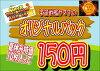 ドラゴンボールヒーローズオリジナルパック10枚入り夏休み特価版2018期間限定★数量限定!!☆福袋(クジ)オリパ