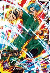 スーパードラゴンボールヒーローズ ユニバースミッション2弾 SR(スーパーレア) トランクス:未来 UM2-035【中古】