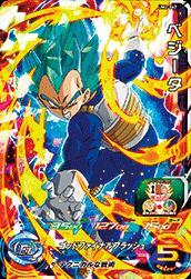 スーパードラゴンボールヒーローズ ユニバースミッション2弾 SR(スーパーレア) ベジータ UM2-047【中古】