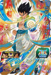 スーパードラゴンボールヒーローズ ユニバースミッション6弾 UR(アルティメットレア) ゴジータ:BR UM6-053【中古】