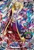 スーパードラゴンボールヒーローズユニバースミッション7弾UR(アルティメットレア)ハーツUM7-SEC3【中古】