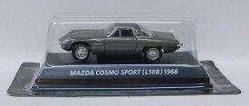 【未使用品】絶版名車コレクション Vol.3 マツダ コスモスポーツ(L10B) 1968年 銀 コナミ【中古】