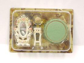 【外箱開封品】ミニチュアアンティークミュージアムII 8 ロココ調ロングミラー B タカラ・海洋堂【中古】