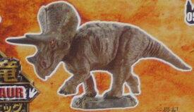 フルタ チョコエッグ 恐竜 DINOSAUR 05 トリケラトプス(復元)【中古】