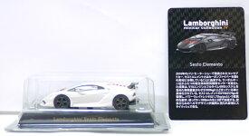 【未使用品】ランボルギーニ・ミニカーコレクション4 セストエレメント 白 Lamborghini 京商【中古】