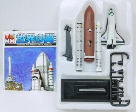 【未使用】世界の翼 1/700スケール飛行機モデル スペースシャトル(ディスカバリー)TAKARA【中古】