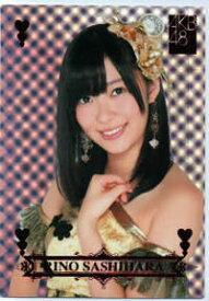 AKB48 オフィシャルトレーディングコレクション 指原莉乃 R036R 箔押しホロカード