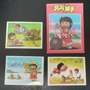 アマダ ダッシュ勝平 コレクションシール 1袋3枚入り 当時もの 80年代 駄菓子屋 昭和レトロ 27
