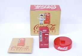 コカ・コーラ グラフィティ 海洋堂製作オールディーズ・フィギュア No.2 ベンディング・マシーン 海洋堂【中古】