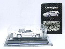 【未使用品】ランボルギーニ・ミニカーコレクション4 ディアブロ SV 白 Lamborghini 京商【中古】