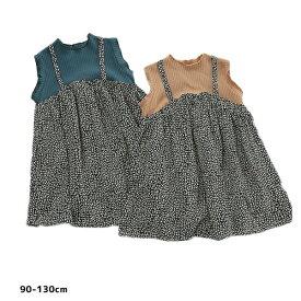 ドッキングワンピース ベビー服 子ども服 子供服 女の子 出産祝い おすすめ 赤ちゃん おそろい 女の子 双子 ギフト リンクコーデに90 100 110 120 130cm