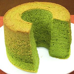母の日 2021 京都 宇治抹茶シフォンケーキ(ミニ)お取り寄せ スイーツ スウィーツ ケーキ バースデーケーキ 誕生日 お菓子 洋菓子 ギフト 景品 挨拶 出産祝い