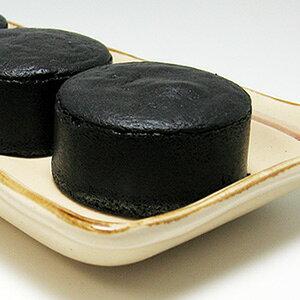 バレンタイン 竹炭で真っ黒 濃チーズケーキ 『黒まる』 1セット 10個入 クール便配送 月曜日着不可 包装・のし不可 お取り寄せ スイーツ スウィーツ お菓子 竹炭 ギフト