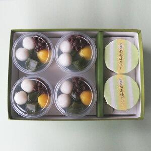 お中元 夏ギフト 2020 送料無料 老舗茶舗のひやひやスイーツセット 抹茶ゼリー4個 梅ゼリー2個