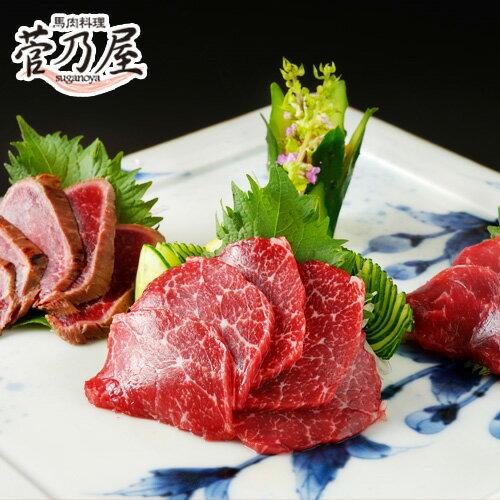 ★送料無料★鮮馬刺しセット桜(カナダ産)