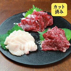 スライス済 【送料無料】霜降り・ロース・コウネセット