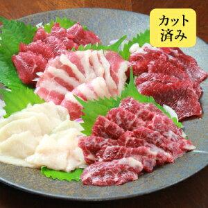 スライス済 【送料無料】スライス5種(霜降り・ロース・赤身・フタエゴ・コウネ)