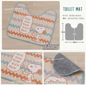 【スヌーピー】ジオメトリー/洗浄トイレ3点セット(ベージュ)