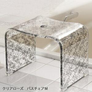 クリアローズN バスチェア M:高さ25cm 《単品》(ブラック/ホワイト/ピンク)[ 風呂椅子 風呂 イス ]【北欧】