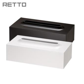 RETTO レットー ティッシュケース (ホワイト/ブラウン) (ティッシュボックス/スタイリッシュ/シンプル/岩谷マテリアル)【北欧】