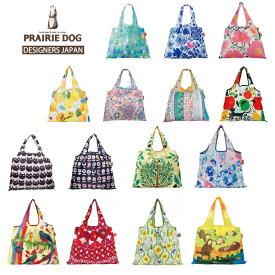 エコバッグ /【DESIGNERS JAPAN】ショッピングバッグ[ 買い物袋 携帯 バッグ 折りたたみ コンパクト 軽量 軽い トートバッグ プレーリードッグ ]【北欧】