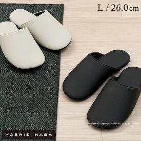 スリッパ /【ヨシエイナバ】YI9284 フュレン Lサイズ(ブラック/アイボリー)[ レザー調 合皮 フェイクレザー シンプル 軽い モデルハウス ]【北欧】