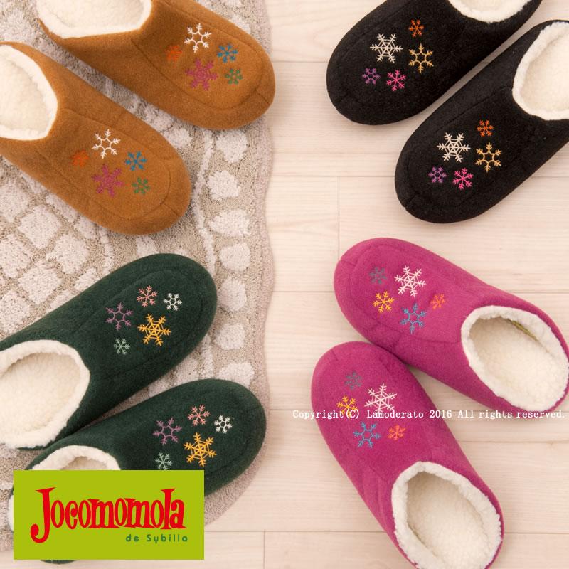スリッパ /【ホコモモラ】JM7251 コポ (全4色:ベージュ/ブラック/グリーン/ピンク)[ スリッパ・ルームシューズ ブランド Jocomomora あったか ] 【北欧】