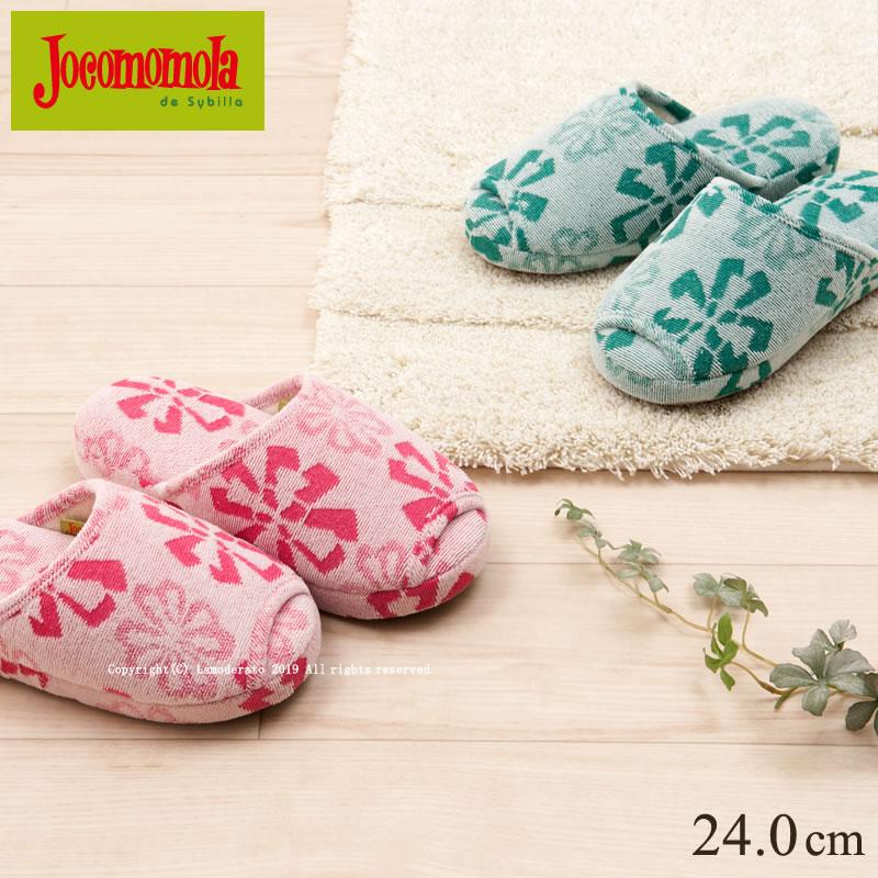 スリッパ /【ホコモモラ】JM8232 アフェクト (全2色:グリーン/ピンク)[ スリッパ ルームシューズ ブランド Jocomomola おしゃれ 可愛い 北欧 洗える]【北欧】