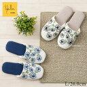 【シビラ】SB4230マルテ スリッパ M (ブルー/ベージュ/グリーン/ピンク)【】