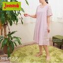 【ホコモモラ】マルティナ タオルドレス M/Lサイズ (全3色:ベージュ/ネイビーブルー/ピンク)[ ブランド Jocomomol…