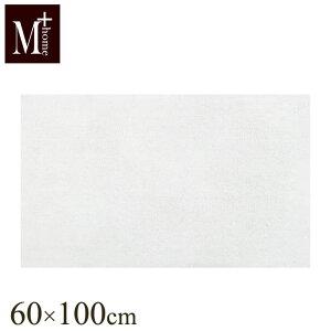 バスマット /M+home エスタルトシャギー バスマット (60×100cm)ホワイト [ 大判 無地 シンプル 浴室 足ふきマット 足拭きマット バス用品 洗面所 ]【北欧】