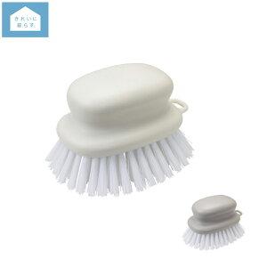 【MARNA/マーナ】W601 お風呂のブラシ(グレー/ホワイト)[ 掃除 おしゃれ 白 引っ掛け ]