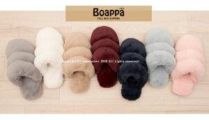 スリッパ/【SDS】BOAPPA(ボアッパ)Lサイズ(全7色:ネイビーブルー/ワインレッド/ベージュ/ブルー/ピンク/グレー/ホワイト)