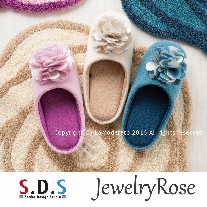 スリッパ / SDS ジュエリーローズ スリッパ (ブルー/アイボリー/ピンク)[ スリッパ ルームシューズ かわいい 花 薔薇 ローズ ] 【北欧】