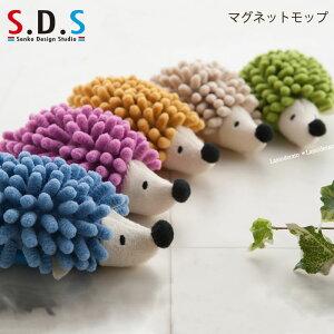 SDS ハリー マグネットモップ (アーバン−ピンク/ブルー/グリーン/イエロー/ベージュ)[ 吸水 速乾 マイクロファイバー ハリネズミ ]【北欧】