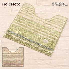トイレマット /Field Note シャマル トイレマット55×60〔くり下42〕cm (ベージュ/グリーン)[ フィールドノート ]
