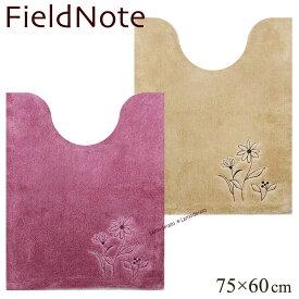 トイレマット ロング/Field Note スウェイ 約75×60〔くり下55〕cm (ベージュ/ピンク)[ フィールドノート ]