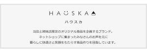 HAUSKAキリムモダン/キッチンマット