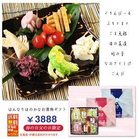 【ほのか】母の日ギフト承っております プレゼント京都 漬物 京つけもの 送料無料 贈り物酒の肴
